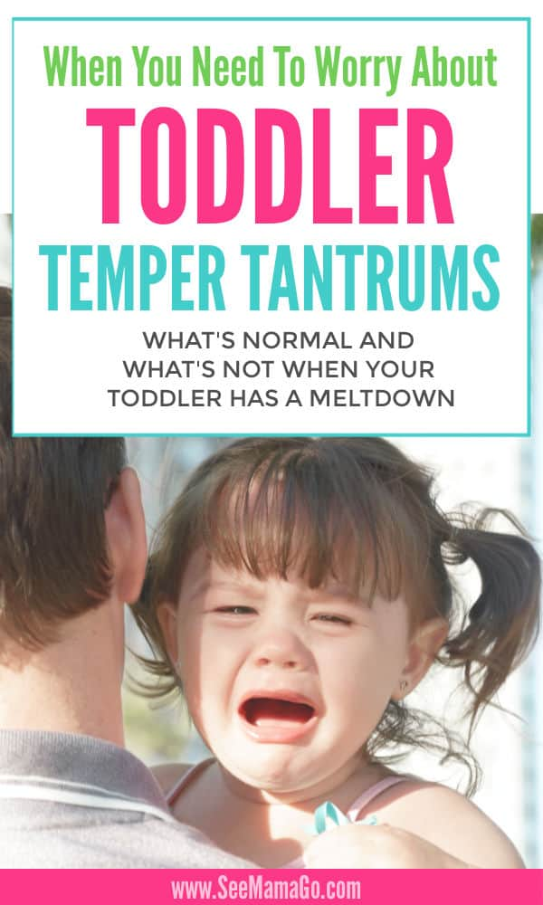 When You Should Be Worried About Toddler Temper Tantrums